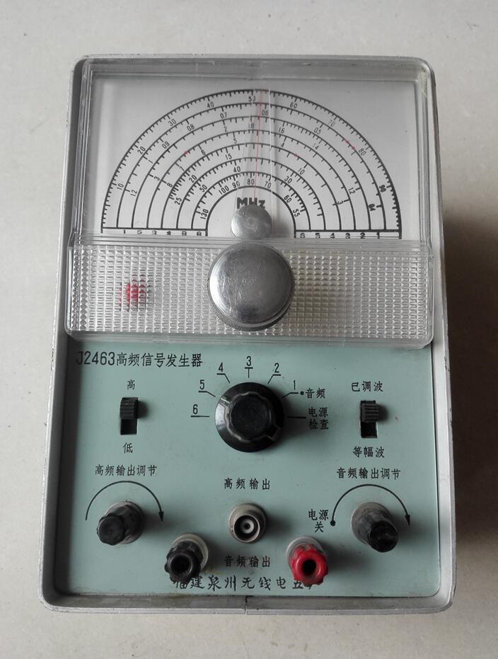 J2463高频信号发生器