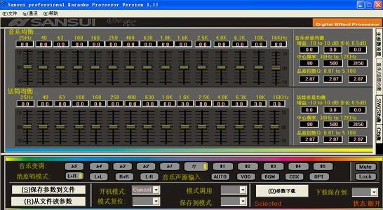 山水E80+SE2000效果器调试软件
