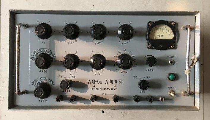 WQ-5B万用电桥