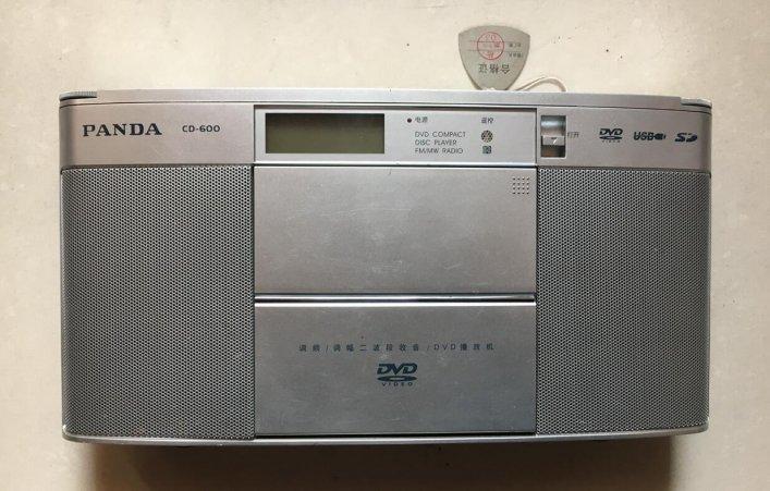 熊猫 CD-600