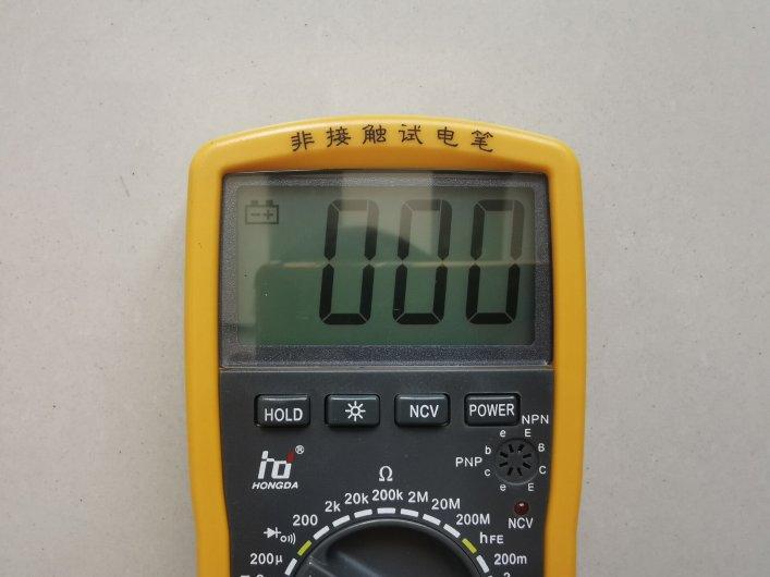 HD6508万用表参数、说明书